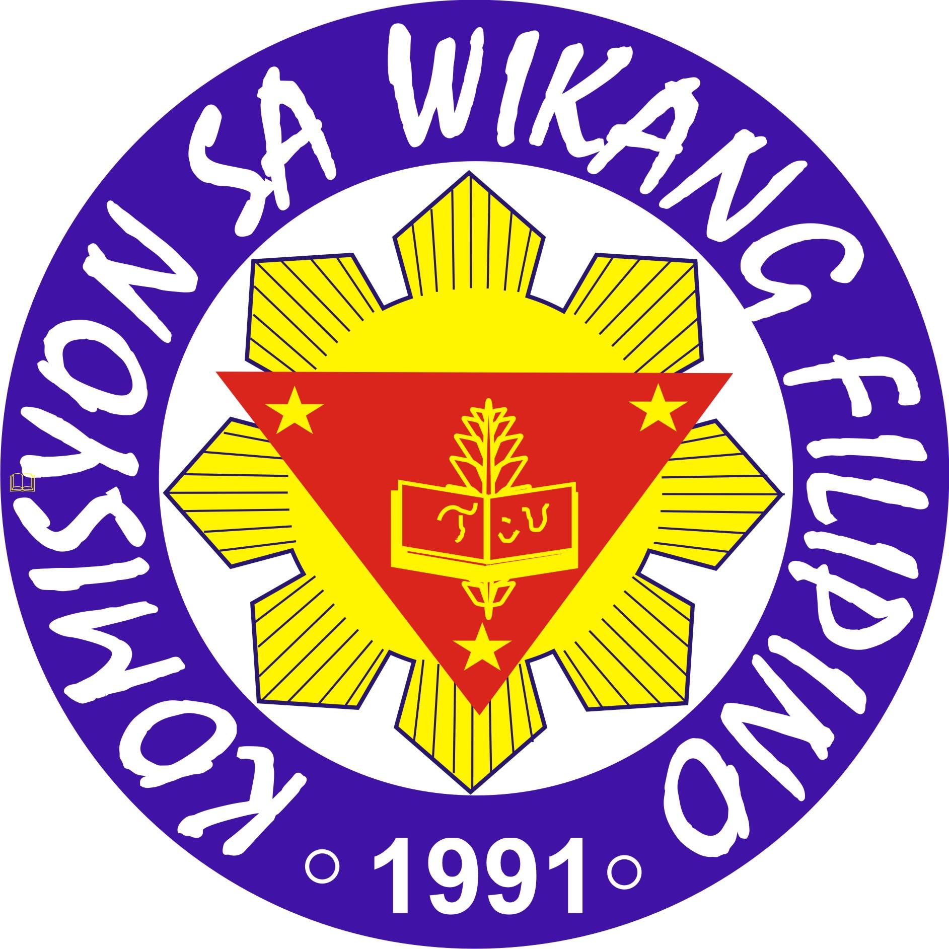Wika / Maraming Wika, Matatag na Bansa - Chairman Nolasco